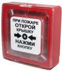 - Рубеж ИПР 513-10